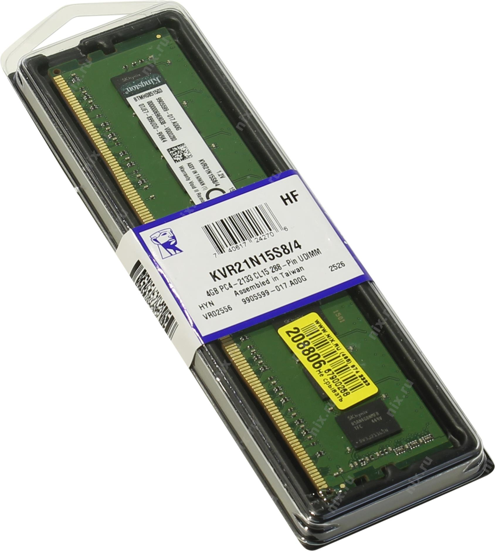 4GB DDR4-2133 PC4-17000 Kingston Ram KVR21N15S8/4